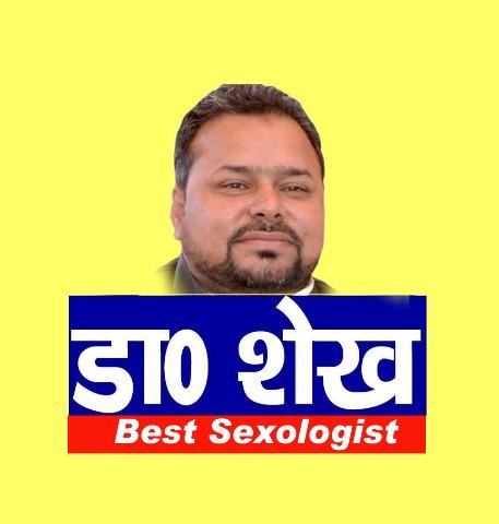 Sheikh Dawakhana (ISO 9001 : 2000 Certified), Faridabad