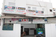 ENT Clinic & Matritva Maternity, Varanasi