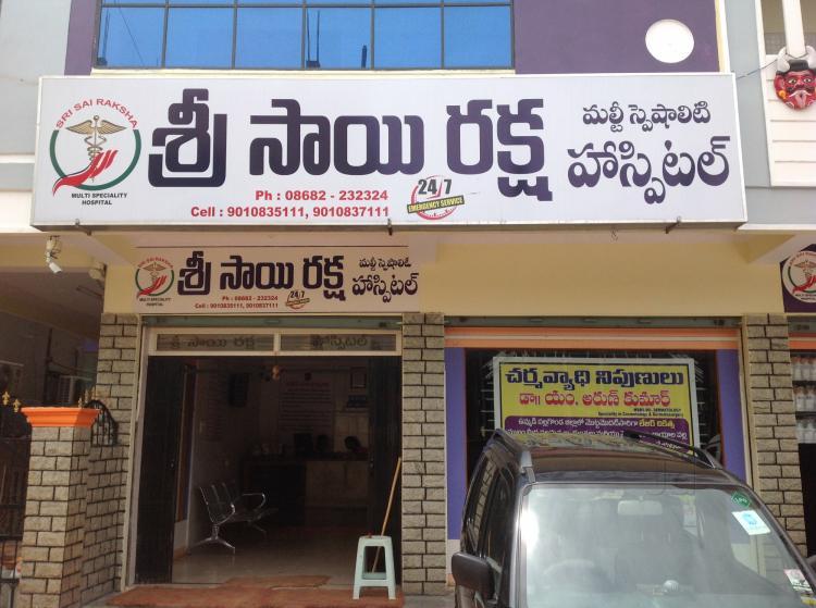 Sai Raksha Hospital | Lybrate.com