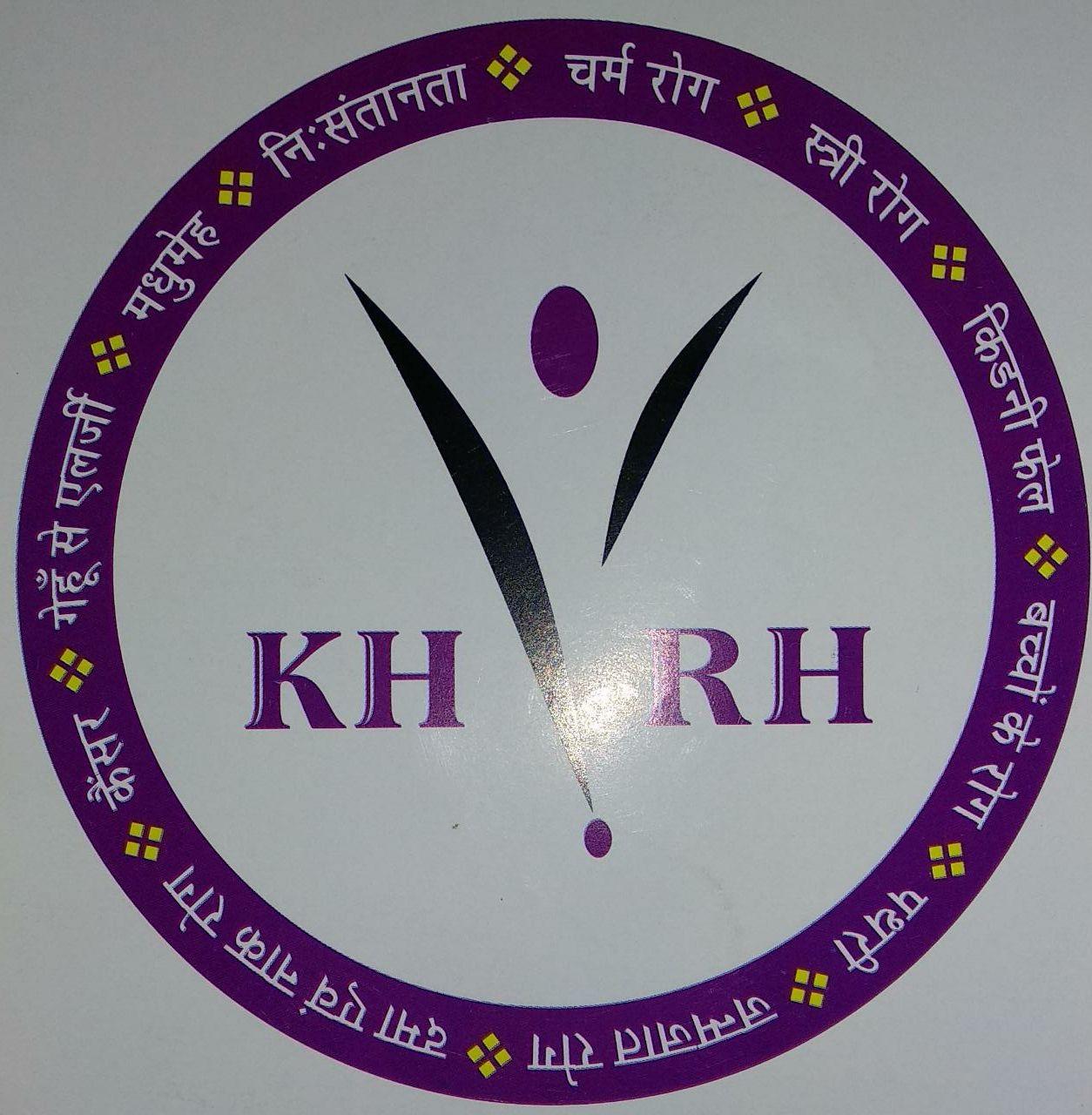 Krishna Homeopathic, Jaipur