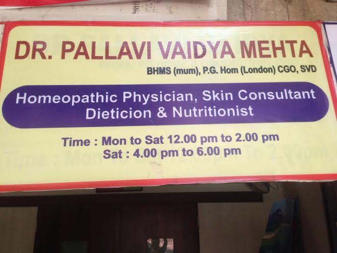 Neelam Nagar Medical Centre, Mumbai