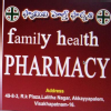 Family Health Clinic Visakhapatnam