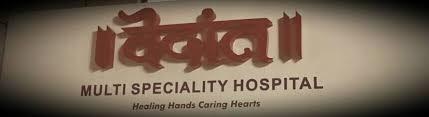Vedant Multispeciality Hospital ( Rite Bite Clinic), Mumbai