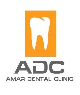 Amar Dental Clinic | Lybrate.com