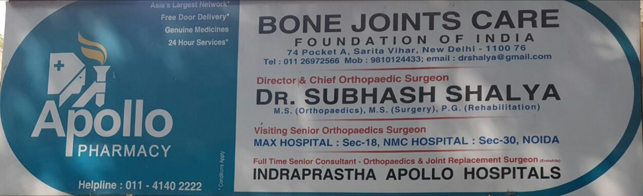 Bone Joints Care Foundation Of India | Lybrate.com