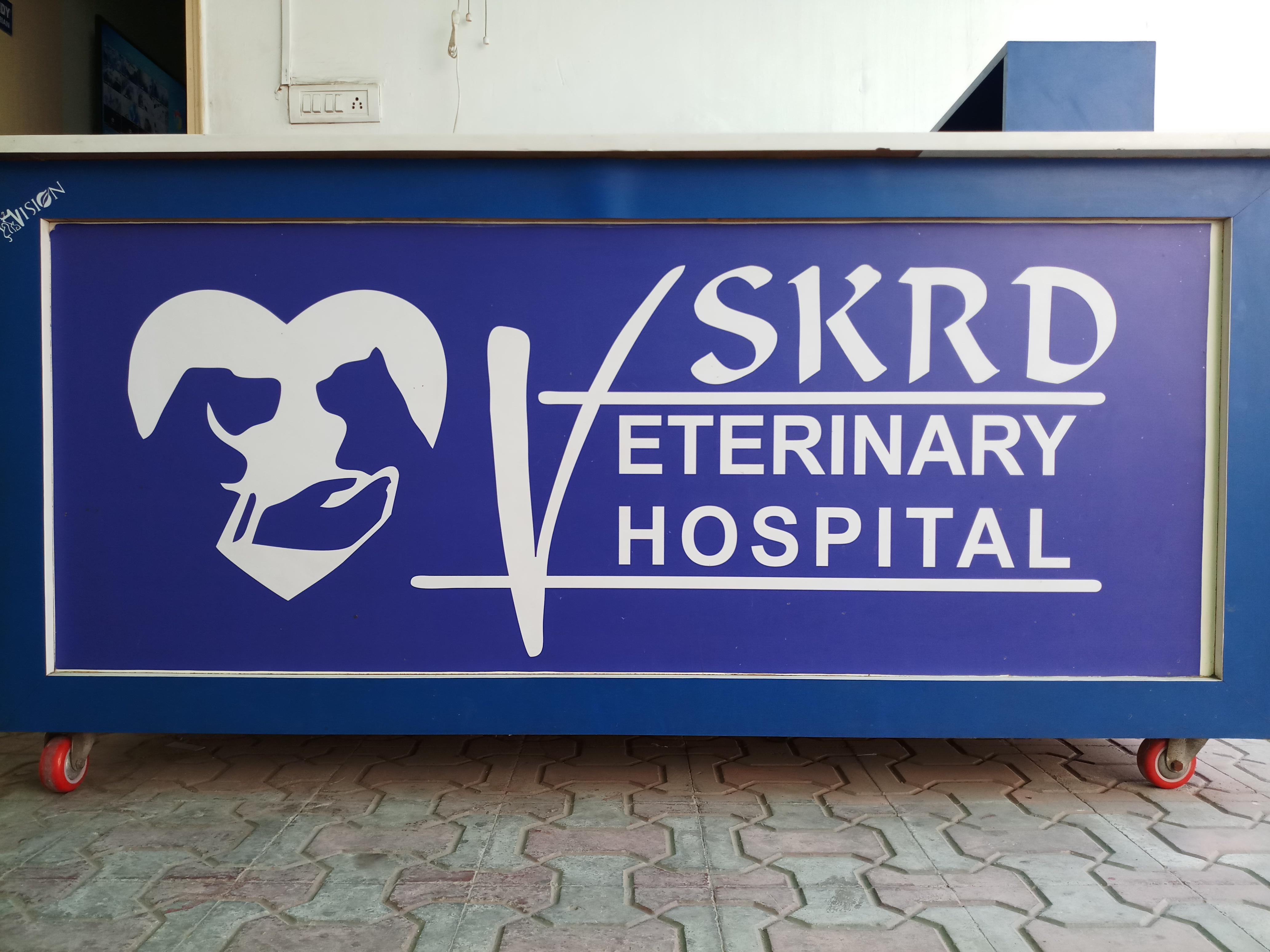 SKRD VETERINARY HOSPITAL   Lybrate.com