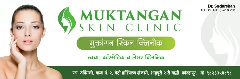Muktagan Skin & Hair  Clinic, Kolhapur