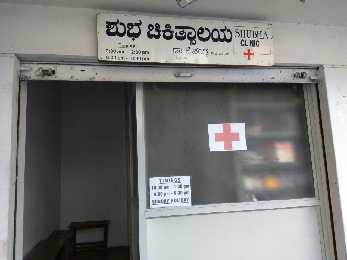 Shubha Clinic, Bangalore