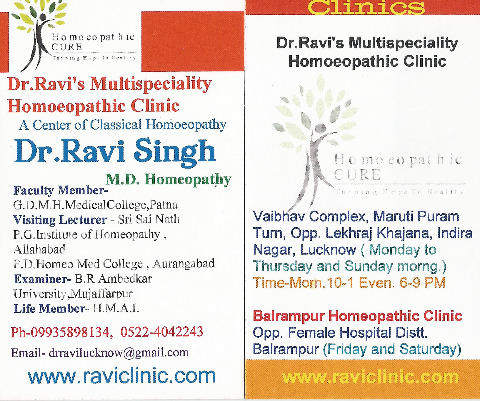 Dr. Ravi Homeo Clinic, Lucknow