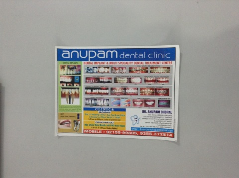 Anupam Dental Clinic, Yamunanagar