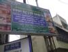 Shree Vishwavallabh Ayurvedic Panchakarma & Skin Care Center Nashik