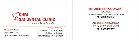 Bhopal Dental Clinic, Bhopal