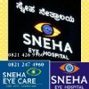 Dr. Virupaksha Swamy - Ophthalmologist, Mysore