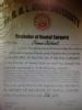 Dr. Kumar Nishant - Dentist, Patna