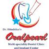 Dr. Atush Shindekar | Lybrate.com
