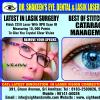 Dr. Shakeen Singh - Ophthalmologist, Amritsar