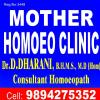 Dr. D. Dharani - Homeopath, Vellore