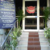 Dr. Rohit Sachdeva - Dentist, new delhi