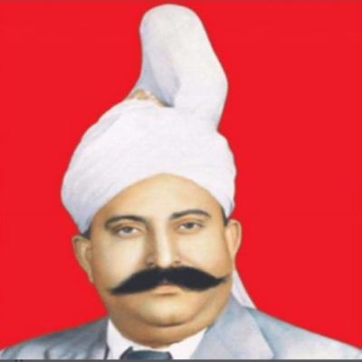 Hakim Hari Kishan Lal Dawakhana Shafakhana,
