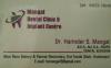Dr. Harinder Singh Mangat - Dentist, Hoshiarpur