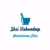 Shri Vishwadeep Ayurved Panchakarma Clinic - Ayurveda, Nashik