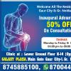 Dr. Sachin Agarwal - Orthopedist, Greater Noida