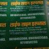 Dr. Sanjay Panwar | Lybrate.com