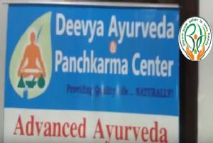 Ayurvedic Treatment For Beard loss and Hair loss