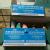 Rathi's ENT & Thyroid Clinic Image 1