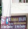 Neo Multispeciality Dental Clinic Image 4