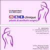 MAE clinique Image 1