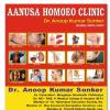 Aanusha Homoeo Clinic Image 3