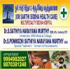 Om Sakthi Siddha Health Care Image 4