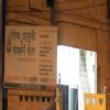 Deevya Ayurveda And Panchkarma Center Image 5