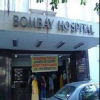 Bombay Hospital & Medical Research Centre Image 2