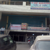 Pyare Lal Hormones clinic (1) Image 1