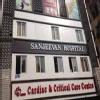 Sanjeevan Speciality Hospital Image 3