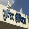 Jupiter Hospital Image 3