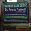 Women Care Clinic Image 1
