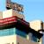 Shanti Gopal Hospital,  | Lybrate.com