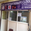 Beracah's Oasis Physiotherapy Clinic Image 3