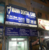 Mann Dental Care Image 4
