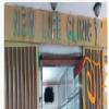 Gynecologic & Laparoscopy Centre Image 1