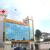 Siyaram Hospital,  | Lybrate.com