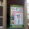 Om Homeopathy Super Specialty Clinic  Image 1