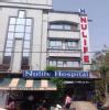 Nulife Hospital Image 2