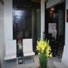 Solo Clinic Image 3
