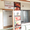 Dharmadhikari Ayurveda Clinic & Research center Image 8