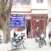 Asha Clinic Image 1