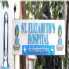 St Elizabeth's Hospital Image 5